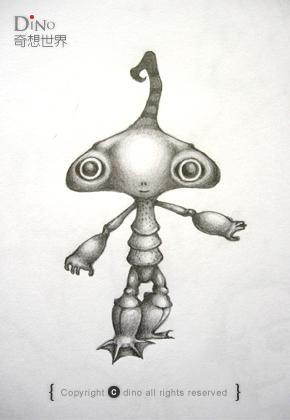 dino-ET1.jpg