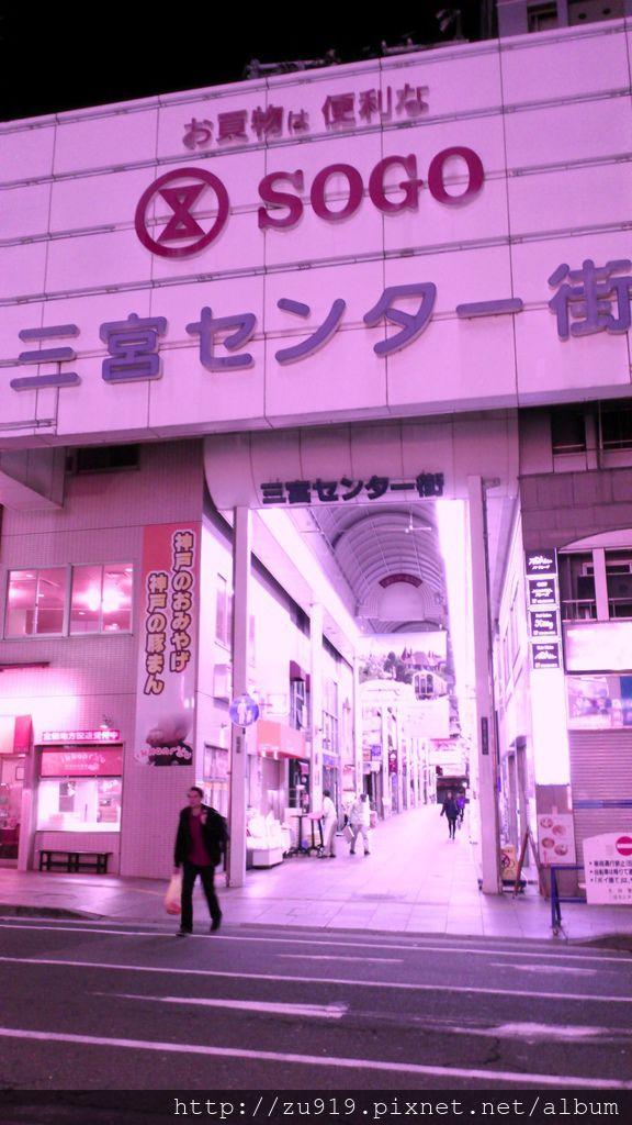 2014神京阪DAY 1
