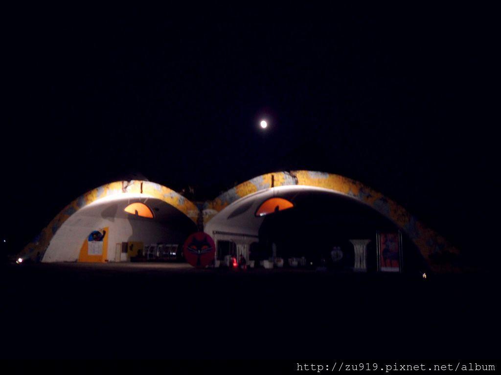 2014桃園地景藝術節(黑夜)