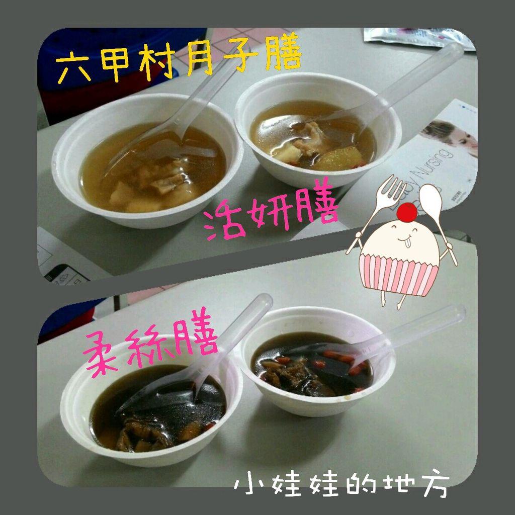 IMG_2015-01-31_23-20-33_589_+0800.jpg
