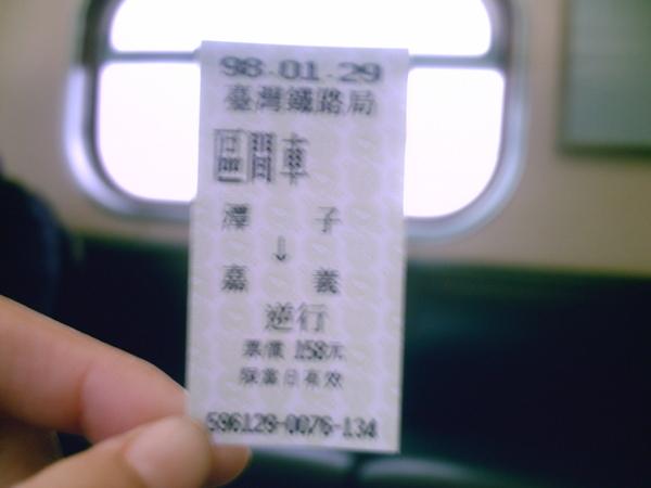 PICT2151.JPG