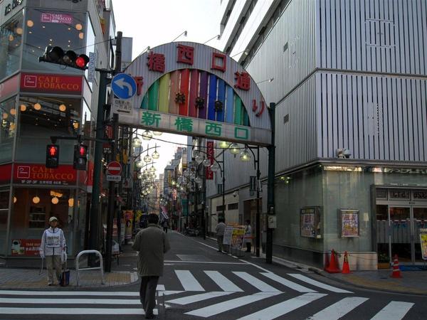 20091128東京.日光自助行