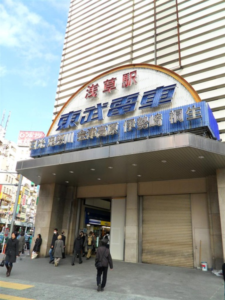 20091129日本東京.日光自助行