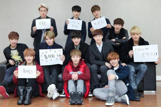 EXO 為《總理與我》應援