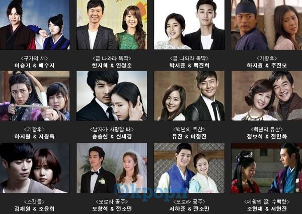 MBC 戲劇大賞情侶獎入圍者