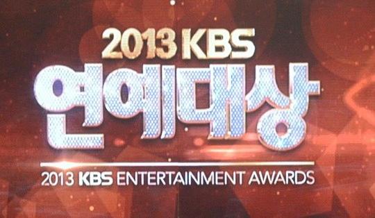 2013KBS演藝大賞得獎名單