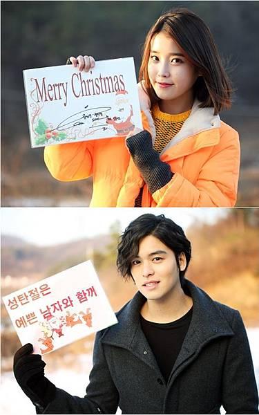 """「漂亮男人」IU•李章宇聖誕節短信""""快樂的聖誕節"""""""