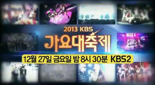 KBS 歌謠大慶典出演名單