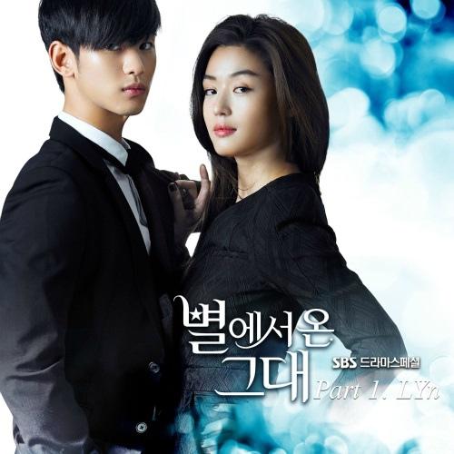 LYn《來自星星的你》OST