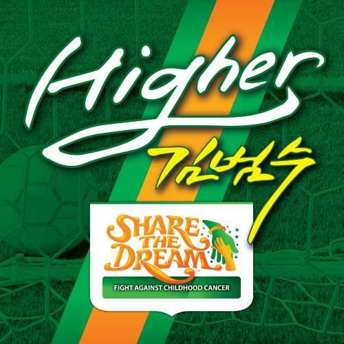 """金範秀新曲 """"Higher"""" MV"""