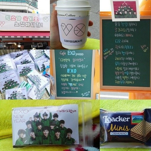 EXO 請粉絲們喝咖啡