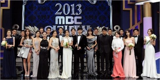 2013MBC戲劇大賞得獎名單