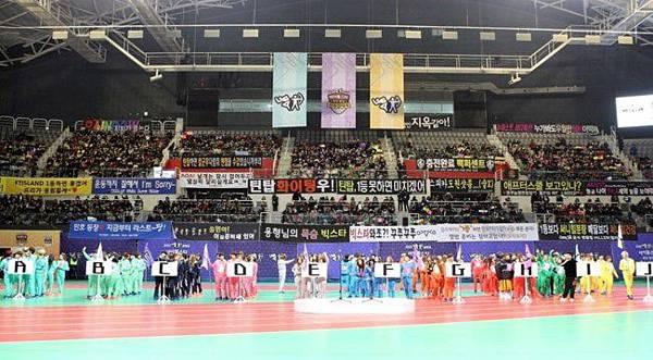 MBC 1/13 錄製偶像運動會