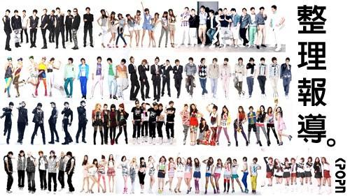 2013 KBS、MBC、SBS 年末節目總整理