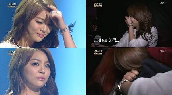 節目中突然落淚的 Ailee