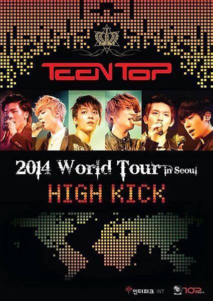 TEEN TOP 2月展開世巡