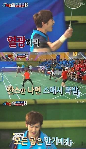 Nichkhun的羽毛球實力嚇壞運動員李龍大