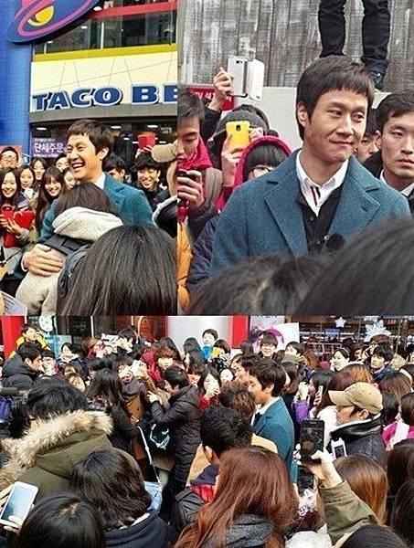 政宇游擊約會,街頭阻塞