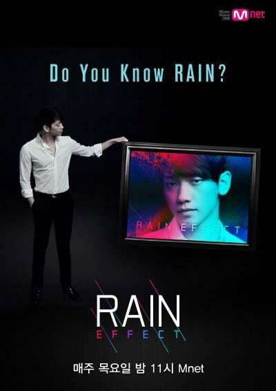 Rain 今日舉行小型演唱會