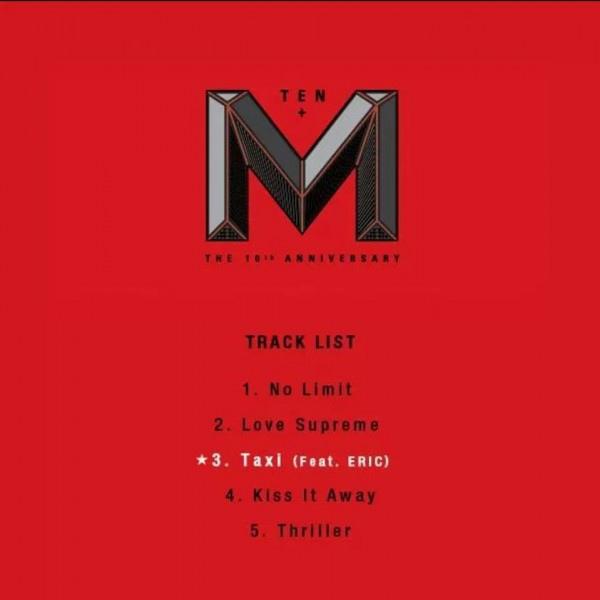 神話的 玟雨個人專輯2月發行