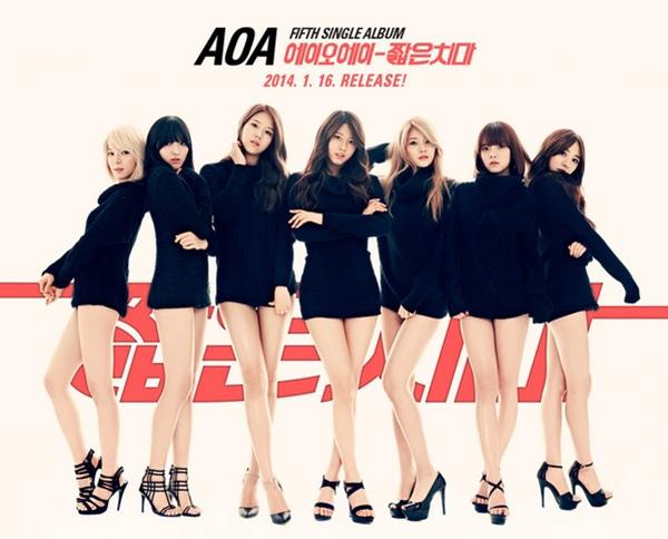AOA 本週起更改新曲舞蹈