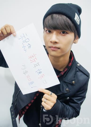 VIXX N 手寫信祝新年快樂