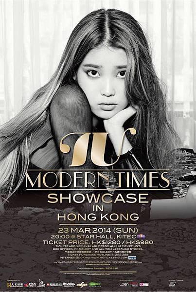 IU 3/23 香港舉行 showcase