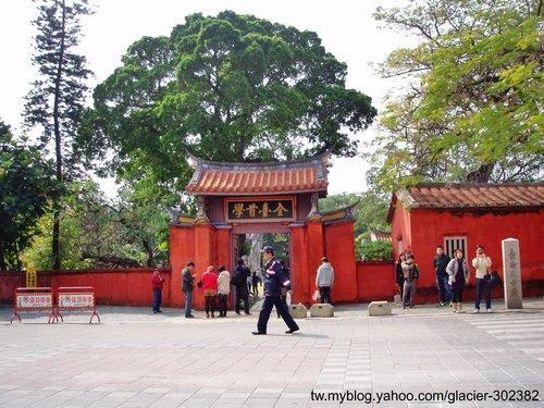 孔廟— 在台南孔廟