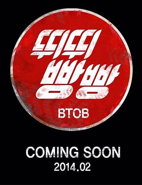 BTOB 2月回歸!