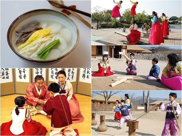 韓國的農曆年特別活動