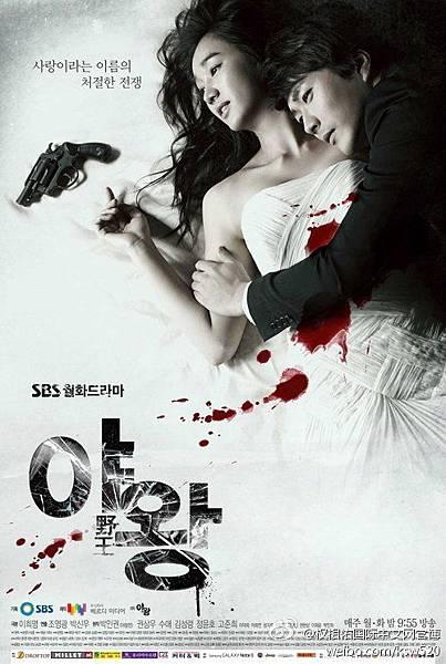 2013膾炙人口OST回顧(1)