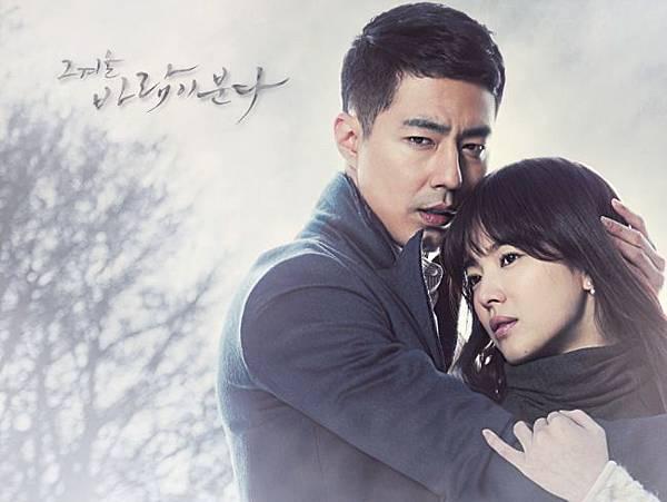 2013膾炙人口OST回顧(2)