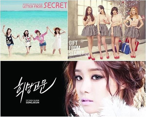 Secret 2013 MV