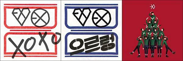 EXO 2013 MV