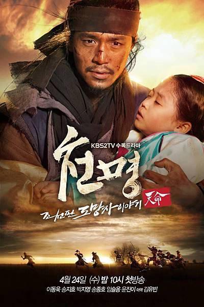 2013膾炙人口OST回顧(5)