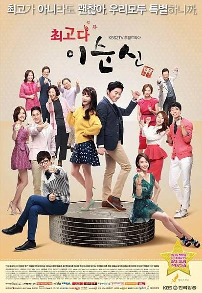 2013膾炙人口OST回顧(7)