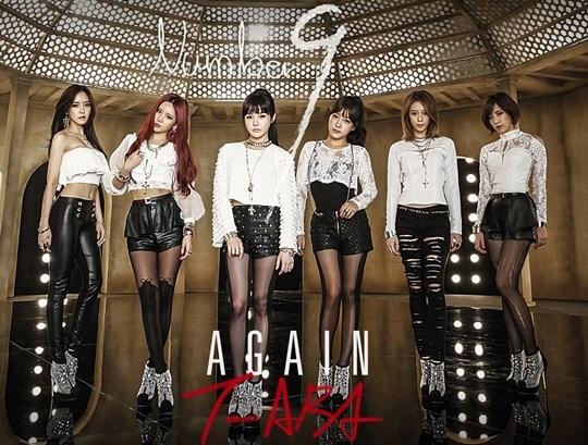 T-ara 2013 MV