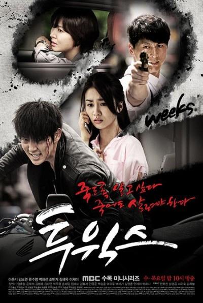 2013膾炙人口OST回顧(8)