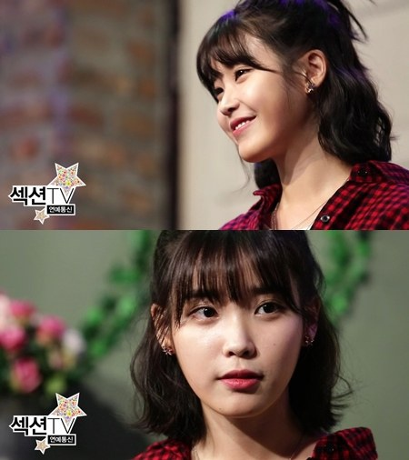 IU:與其說我可愛更想聽?