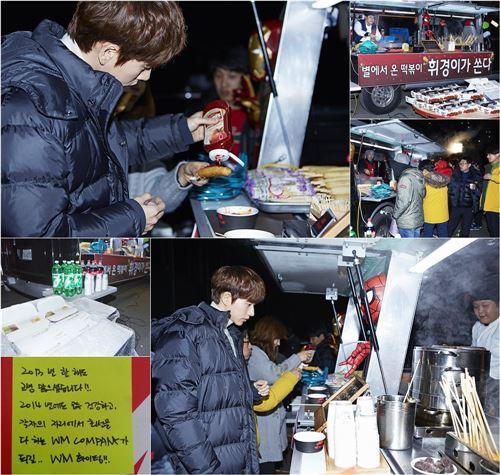 朴海鎮為「來自星星的你」片場送零食車大禮