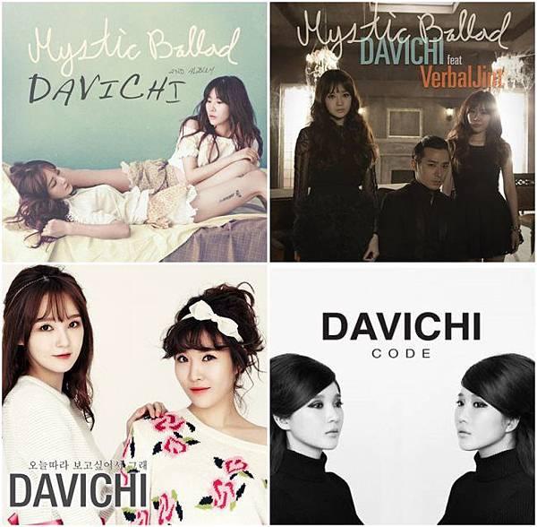Davichi 2013 MV