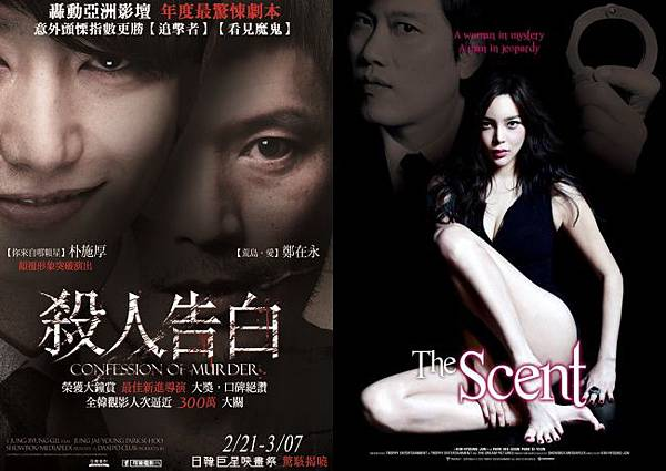 金宇斌李鍾碩電影在台上映