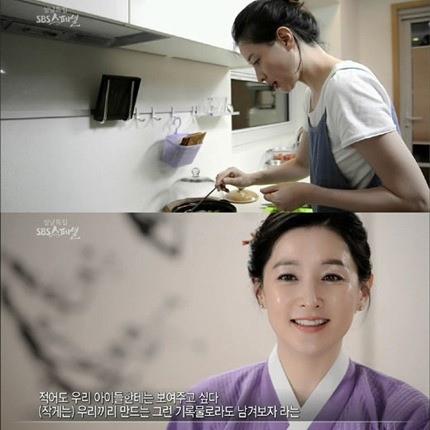 李英愛在SBS特輯第2部中進行中日蒙飲食文化旅游