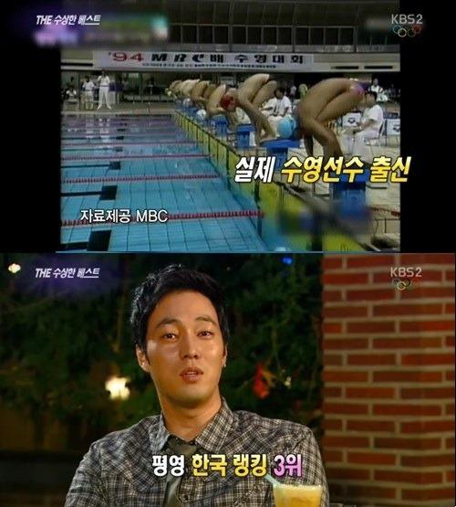 蘇志燮差點成為游泳國手