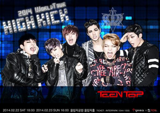 Teen Top首爾演唱會將在日本、香港和台灣直播