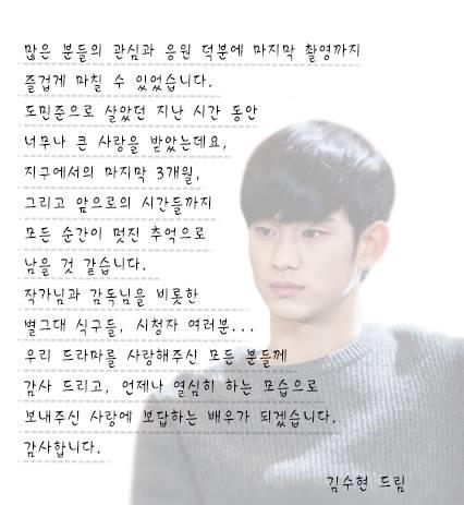 """金秀賢發表""""星星""""劇終感想"""