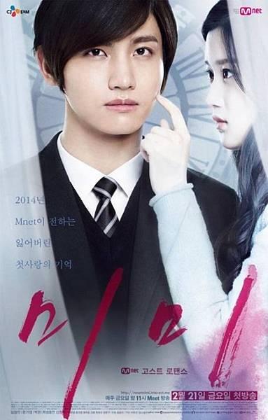 《Mimi》電影版在日上映