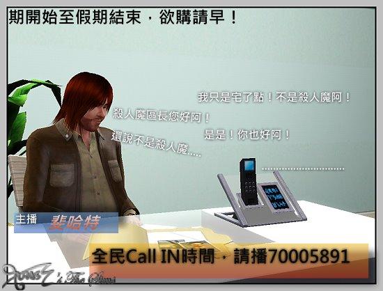 SN_1_8.jpg