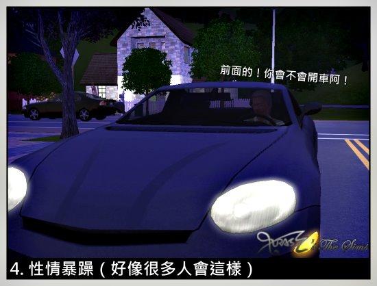 pb_5_12.jpg
