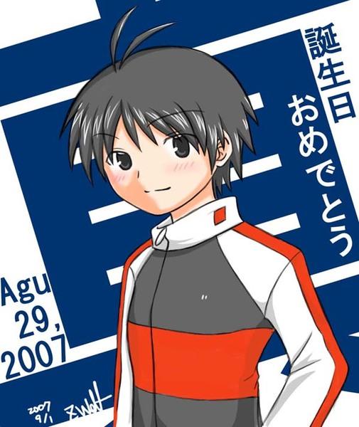 makoto-sign.jpg